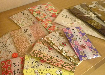 矢野春の祝儀袋