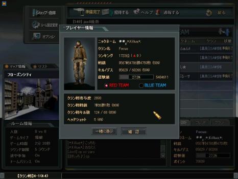 ScreenShot_81.jpg