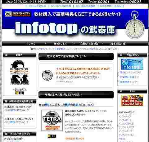 480-2009y12m14d_154959656.jpg