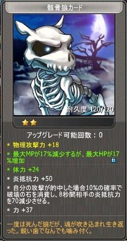 達夫カード
