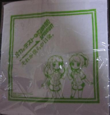 054_convert_20110118133005.jpg