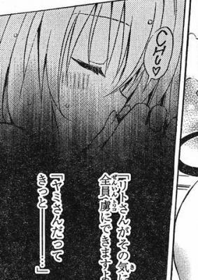 ToLOVEる_D03_31 - コピー