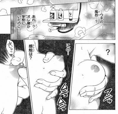 ToLOVEる_D03_25