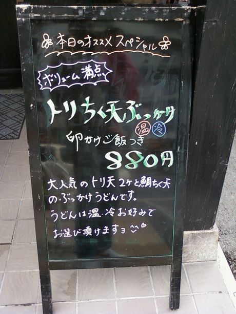 画像-0022