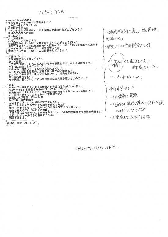 IMG_0002_convert_20101213020443.jpg