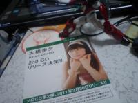 HI380439.jpg