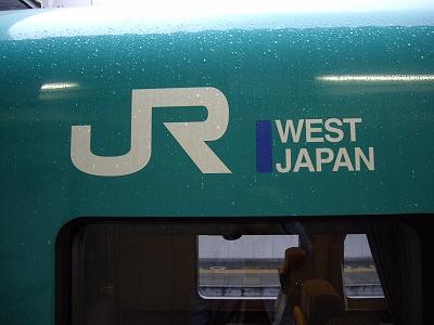 オーシャンアロー京都2-20091114