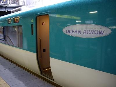 オーシャンアロー京都4-20091114
