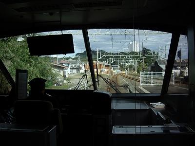 串本20091114