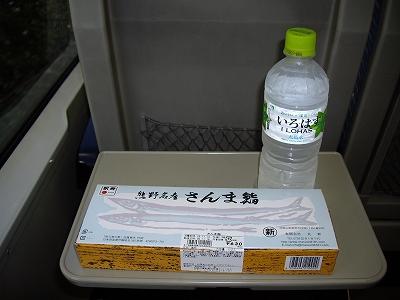 さんま鮨1-20091114