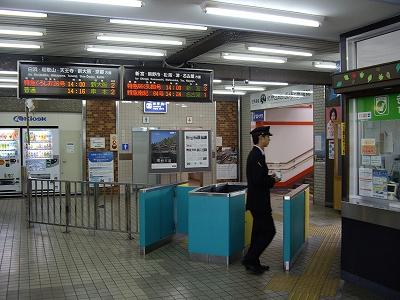 紀伊勝浦駅改札20091114