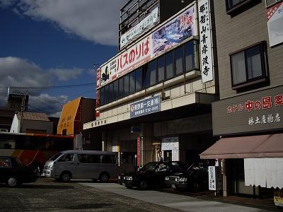 紀伊勝浦駅バス乗り場20091114