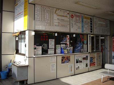 紀伊勝浦駅バス券売所20091114