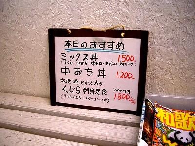 おすすめ20091114