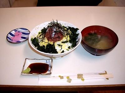 中おち丼20091114