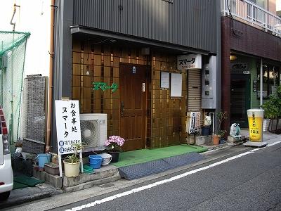 ヌマータ20091115