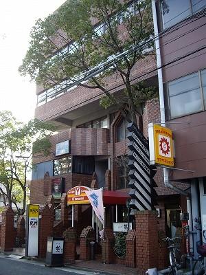 シティinnWAKAYAMA1階20091115