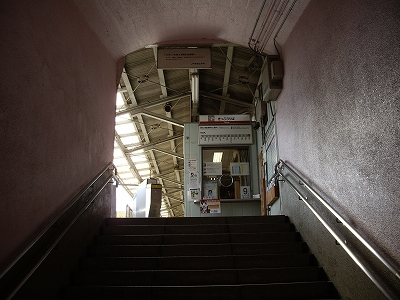 貴志川線乗り場20091115