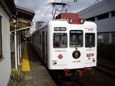 いちご電車・和歌山駅20091115