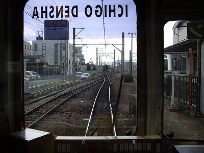 いちご電車・先頭20091115