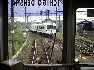 いちご電車・交換20091115