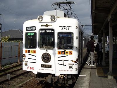 たま電車・貴志駅20091115