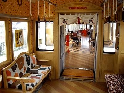 たま電車・車内20091115