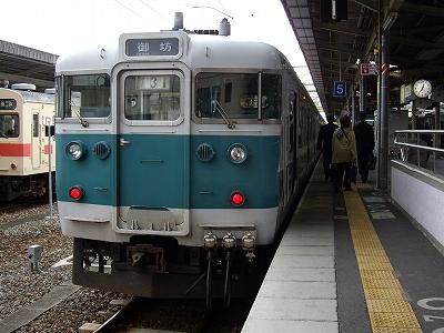御坊行き20091115
