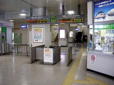 海南駅改札20091115
