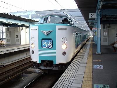 くろしお海南駅20091115