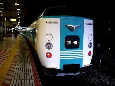 くろしお新大阪駅20091115