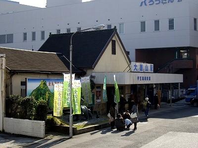 大雄山駅20091121