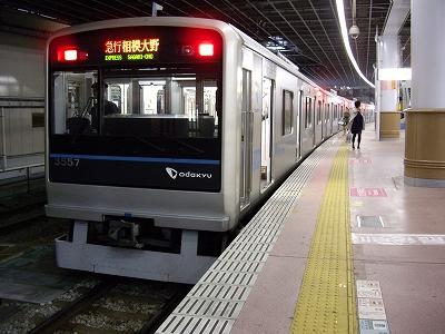 小田急3000形20091121