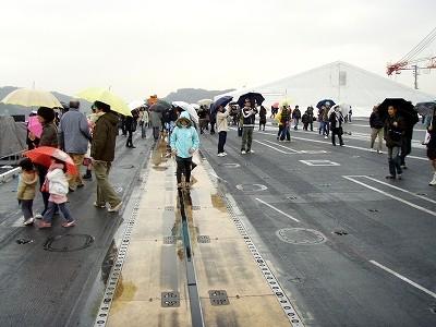 GW飛行甲板20091205
