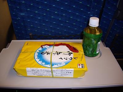 シウマイ弁当20091227