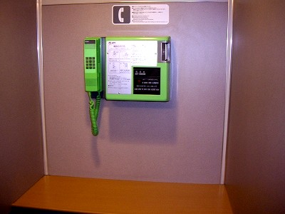 公衆電話20091227