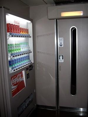 自動販売機20091227