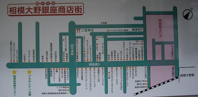 案内図20100108