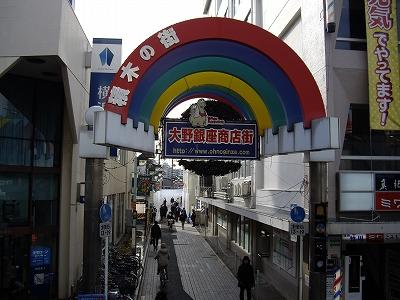銀座通り相模大野駅から20100108