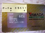 s-ヤマダ100420-11