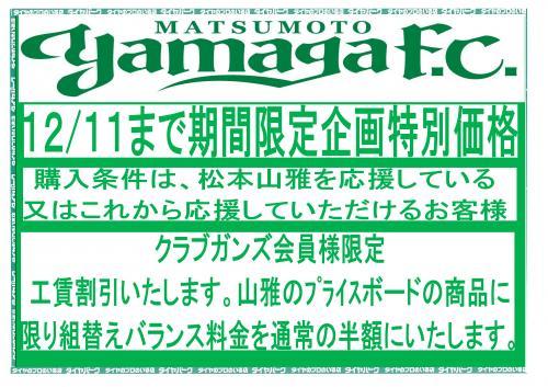 繝輔ぃ繝ォ繧ア繝ウ-15_convert_20111207170831