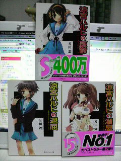 2010010323470000.jpg