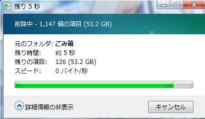 53GB.jpg