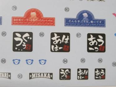 kanonスープラ ロゴ③