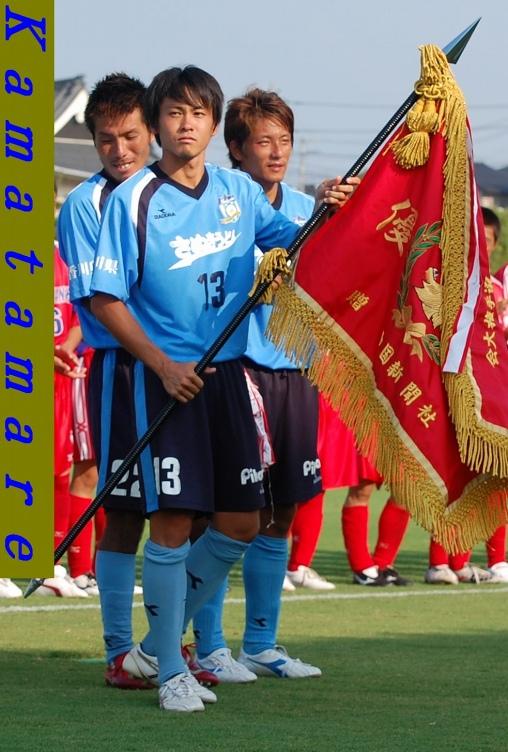 香川選手権大会決勝 421
