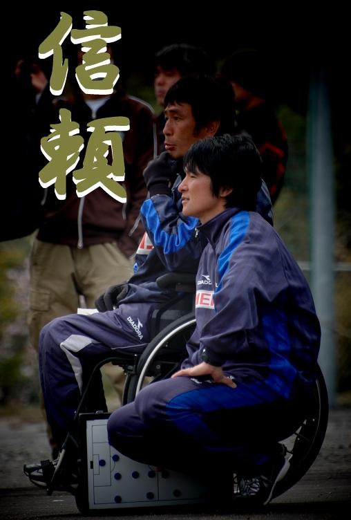 四国リーグ2009・2 11046