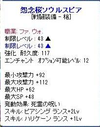 SS(100320-235800-17).jpg