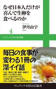 Book_Photo_76_0.jpg