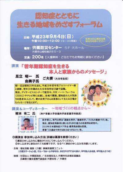 IMG_0002_convert_20110816235825.jpg