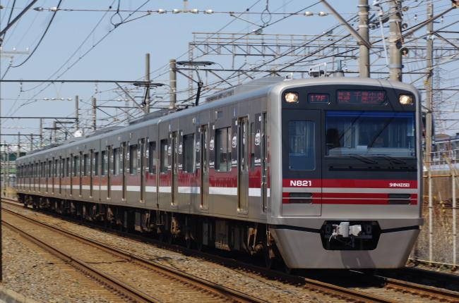 2012年3月27日 京成線 N800